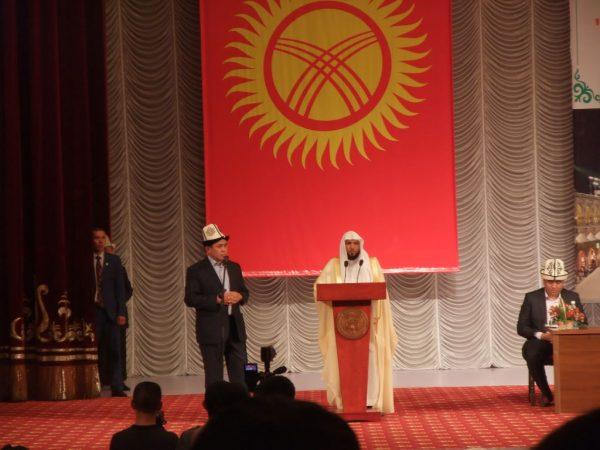 Besuch eines Imams aus Mekka in Bishkek - Copyright: Yanti Hölzchen